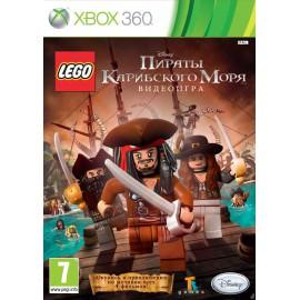 LEGO: Пираты Карибского моря (Xbox 360)