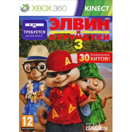 Элвин и бурундуки 3 (Xbox 360)