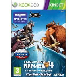 Ледниковый период 4: Континентальный дрейф (Xbox 360)