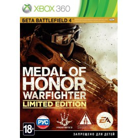 Medal of Honor Warfighter Limited Edition (Xbox 360)
