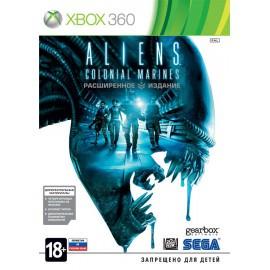 Aliens: Colonial Marines. Расширенное издание (Xbox 360)
