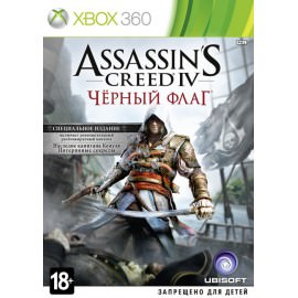 Assassin's Creed IV. Черный флаг. Special Edition (Xbox 360)