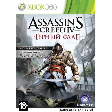 Assassin's Creed IV. Черный флаг. Special Edition (Xbox 360)