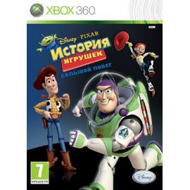 История игрушек Большой побег (Xbox 360)