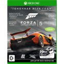 Forza Motorsport 5 Game of the Year Edition (Xbox One)