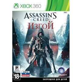 Assasins Creed: Изгой (Xbox 360)