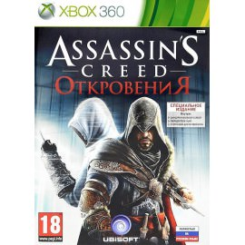 Assassin's Creed: Откровения. Special Edition (Xbox 360)