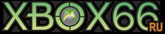 XBOX66.ru Интернет-магазин игровых консолей Xbox 360 ONE г. Екатеринбург